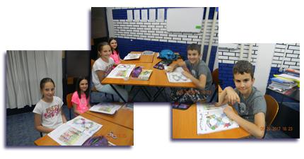 Školska 2016/2017 godina